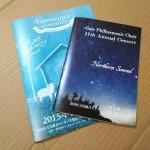 【所感】Gaia Philharmonic Choir 第11回定期演奏会